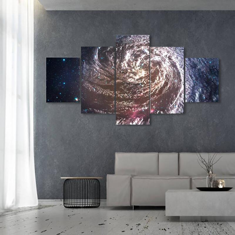 Beautiful Galaxy Space Multi Canvas Print Wall Art