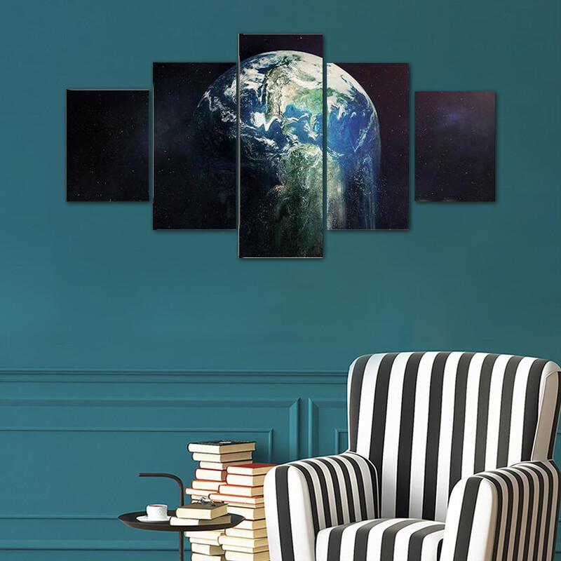 Earth Falling Apart Multi Canvas Print Wall Art