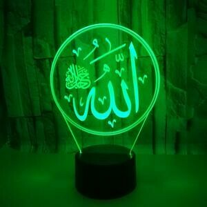 Allah 3D Night Light Table Lamp