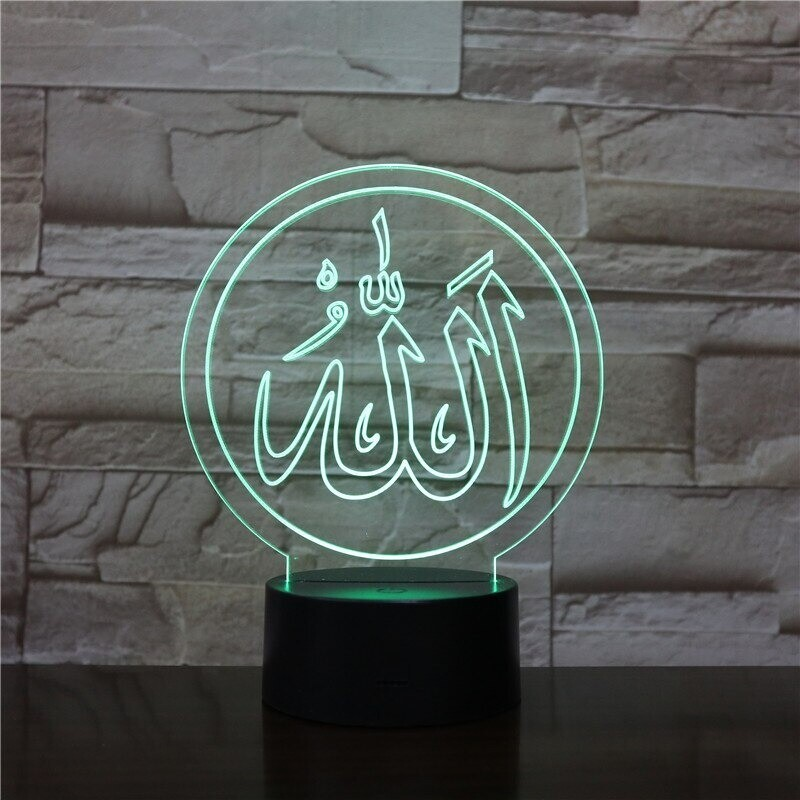 Islamic Allah - 3D Night Light Table Lamp
