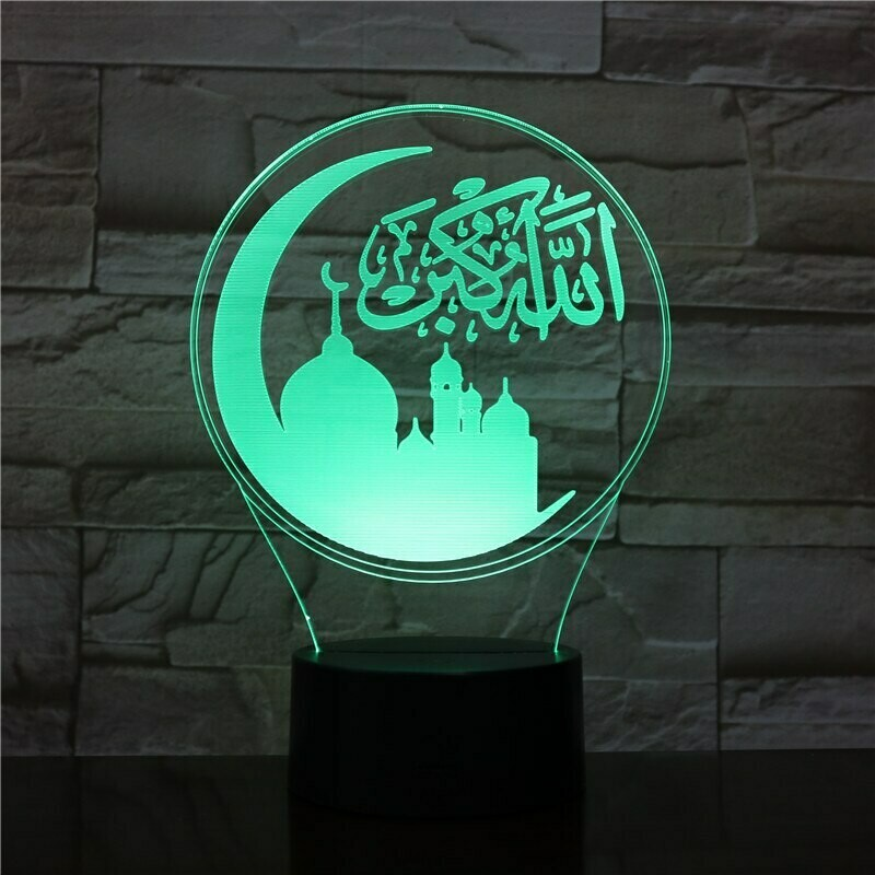 Muslim - 3D Night Light Table Lamp