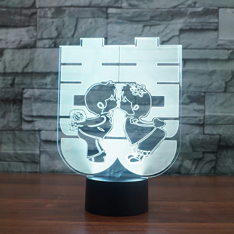 Double Happiness Chinese Style Wedding - 3D Night Light Table Lamp