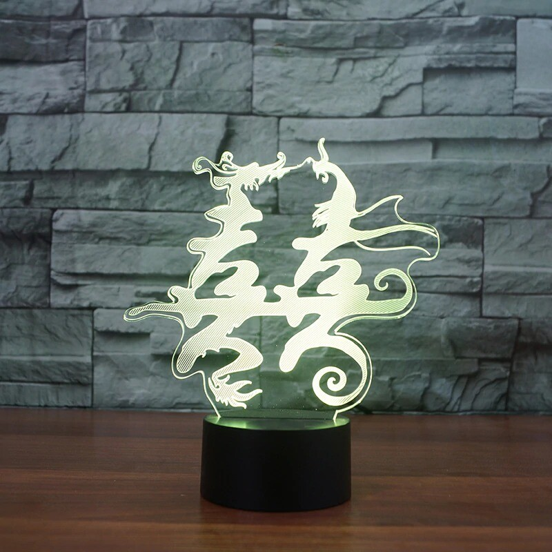 Dragon And Phoenix Double Happiness - 3D Night Light Table Lamp