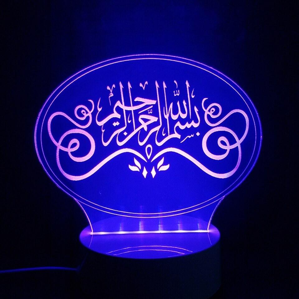 Muhammad - 3D Night Light Table Lamp