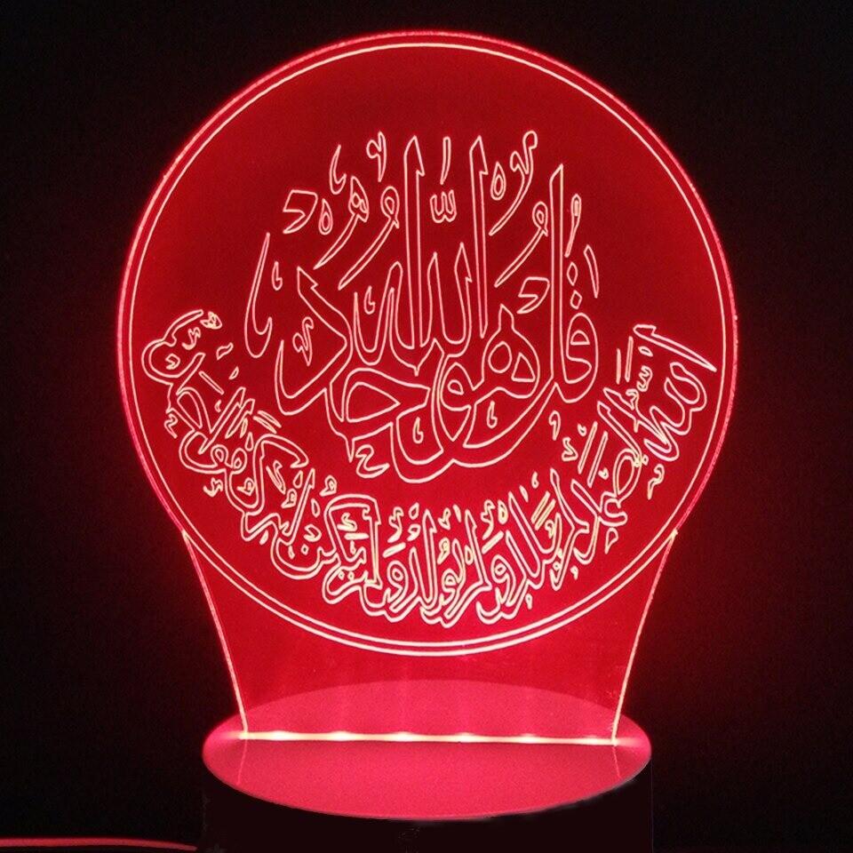 Islamic Allah Qur'an - 3D Night Light Table Lamp