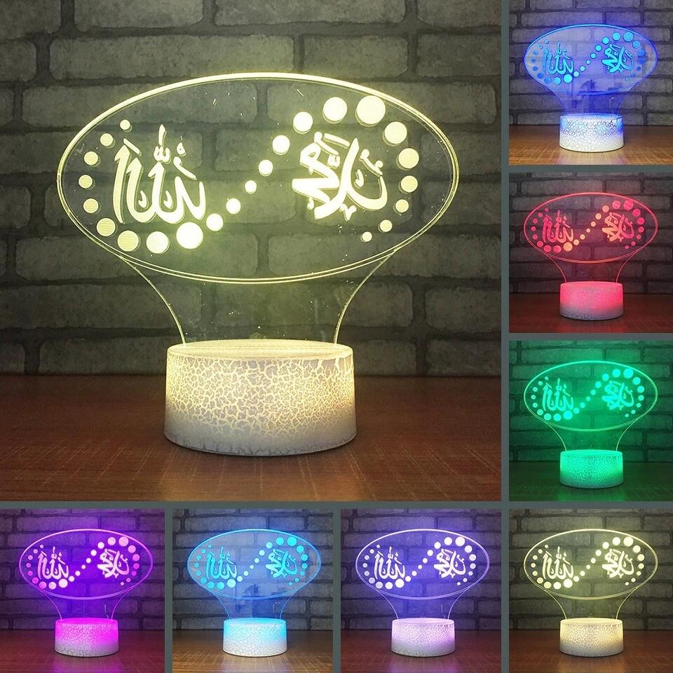 God Allah Bless Quran Arabic - 3D Night Light Table Lamp