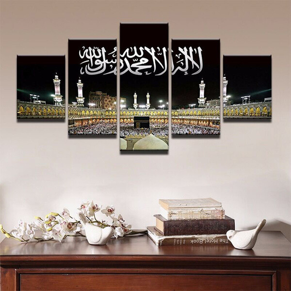 Mecca Hajj Islamic Muslim - 5 Panel Canvas Print Wall Art Set