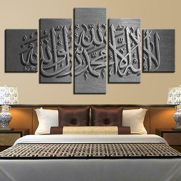 Islam Allah The Qur'An Silver - 5 Panel Canvas Print Wall Art Set