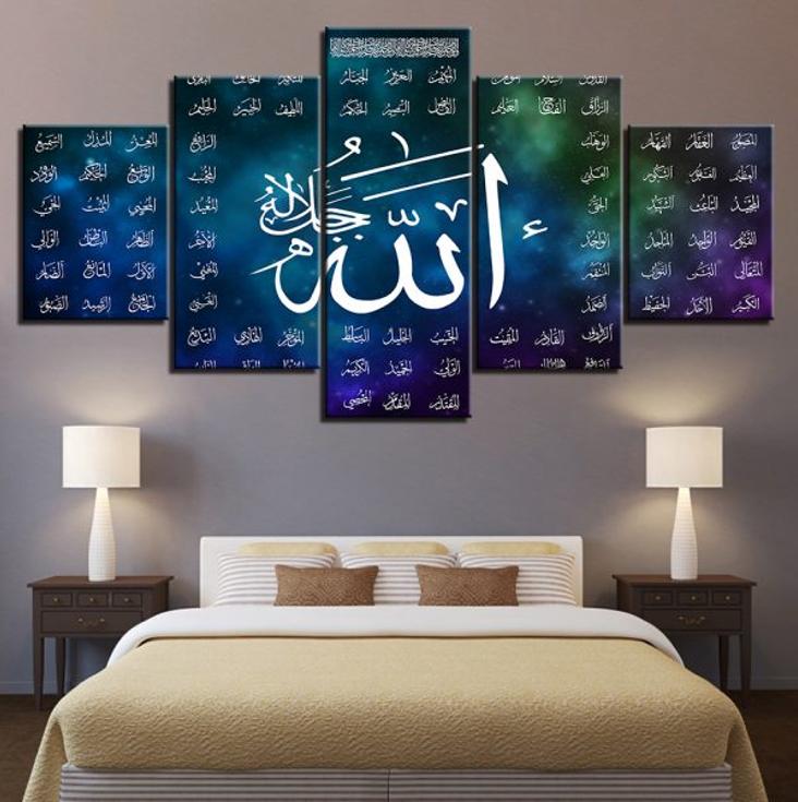 99 Names Of Allah Islamic - 5 Panel Canvas Print Wall Art Set