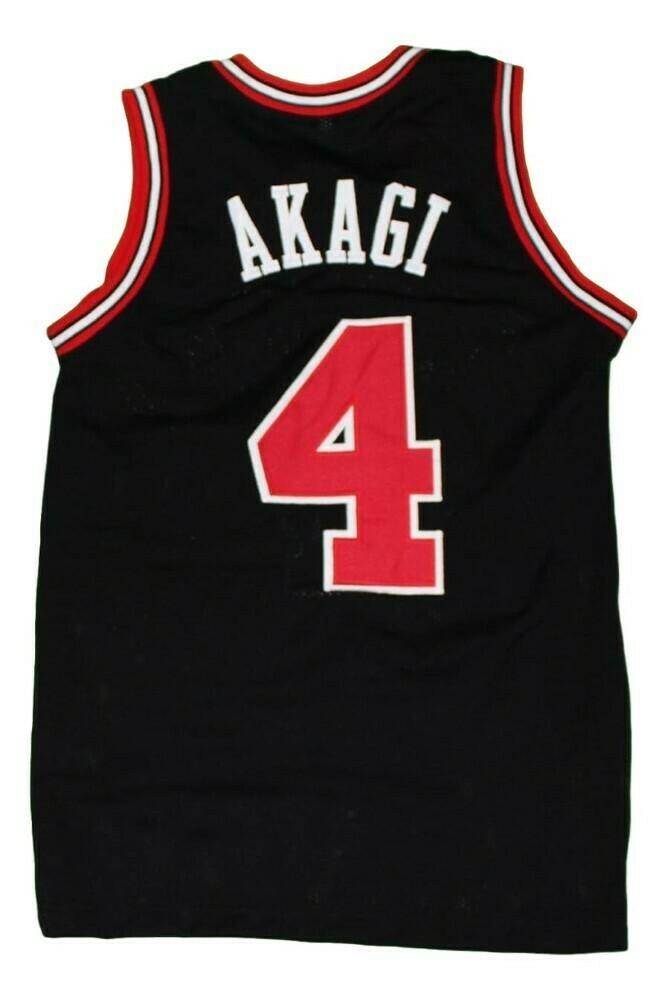 Akagi #4 Shohoku Slam Dunk New Basketball Jersey Black