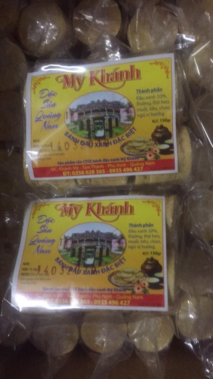 Bánh đậu xanh 230g (Hộp)
