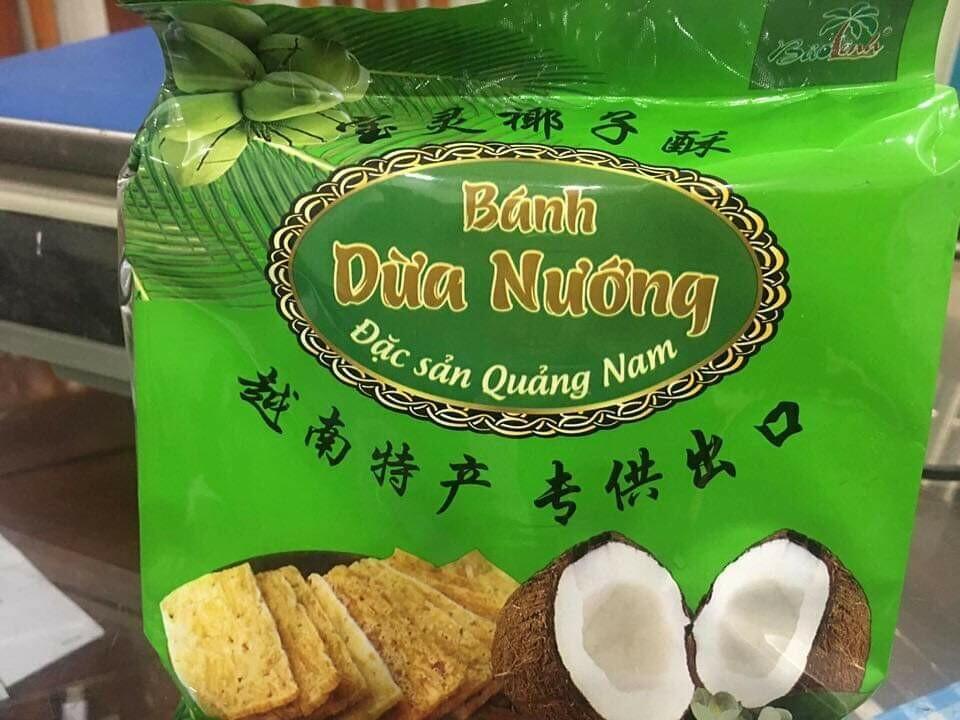 Bánh dừa loại 130g (Túi)