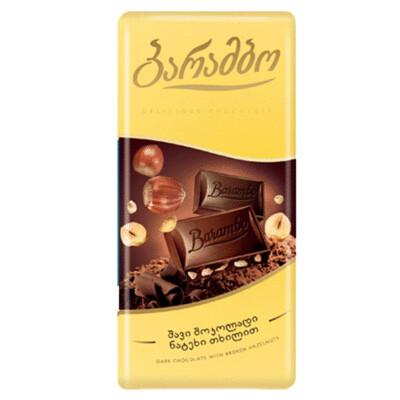 TABLETA CHOCOLATE NEGRO BARAMBO 49% CON TROZOS DE AVELLANA  X 90GR.