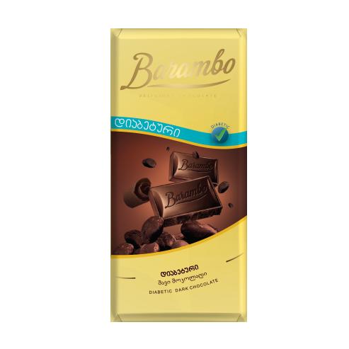 TABLETA CHOCOLATE NEGRO BARAMBO 49% VEGANO X 90GR.