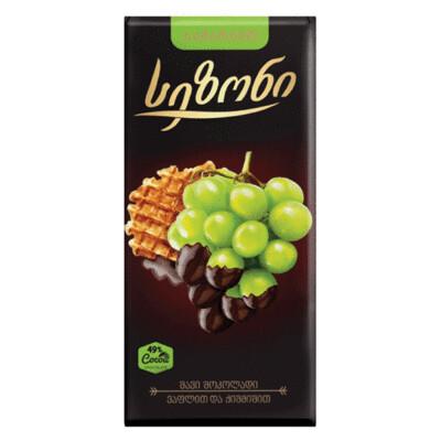 TABLETA CHOCOLATE NEGRO BARAMBO CON TROZOS DE WAFER Y PASAS 49% VEGANO X 90GR.