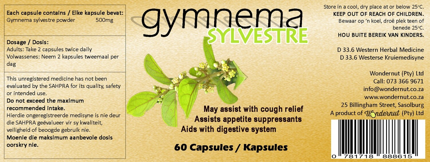 New and upcoming products: Gymnema sylvestre