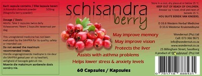 New and upcoming products: Schisandra berry