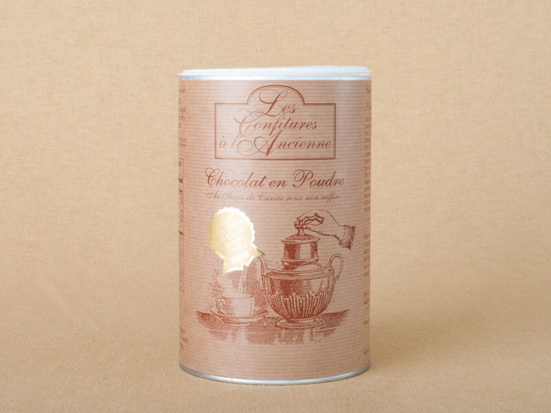 Ancienne Cocoa Canister 1kg