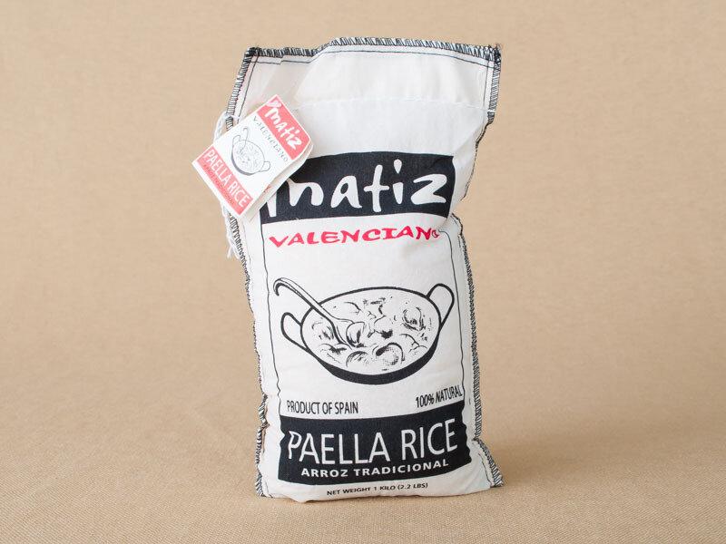 Matiz Paella Rice 1kg