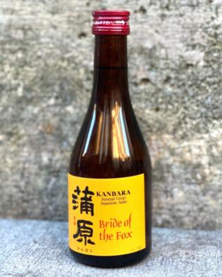 Kanbara Bride of the Fox Sake,