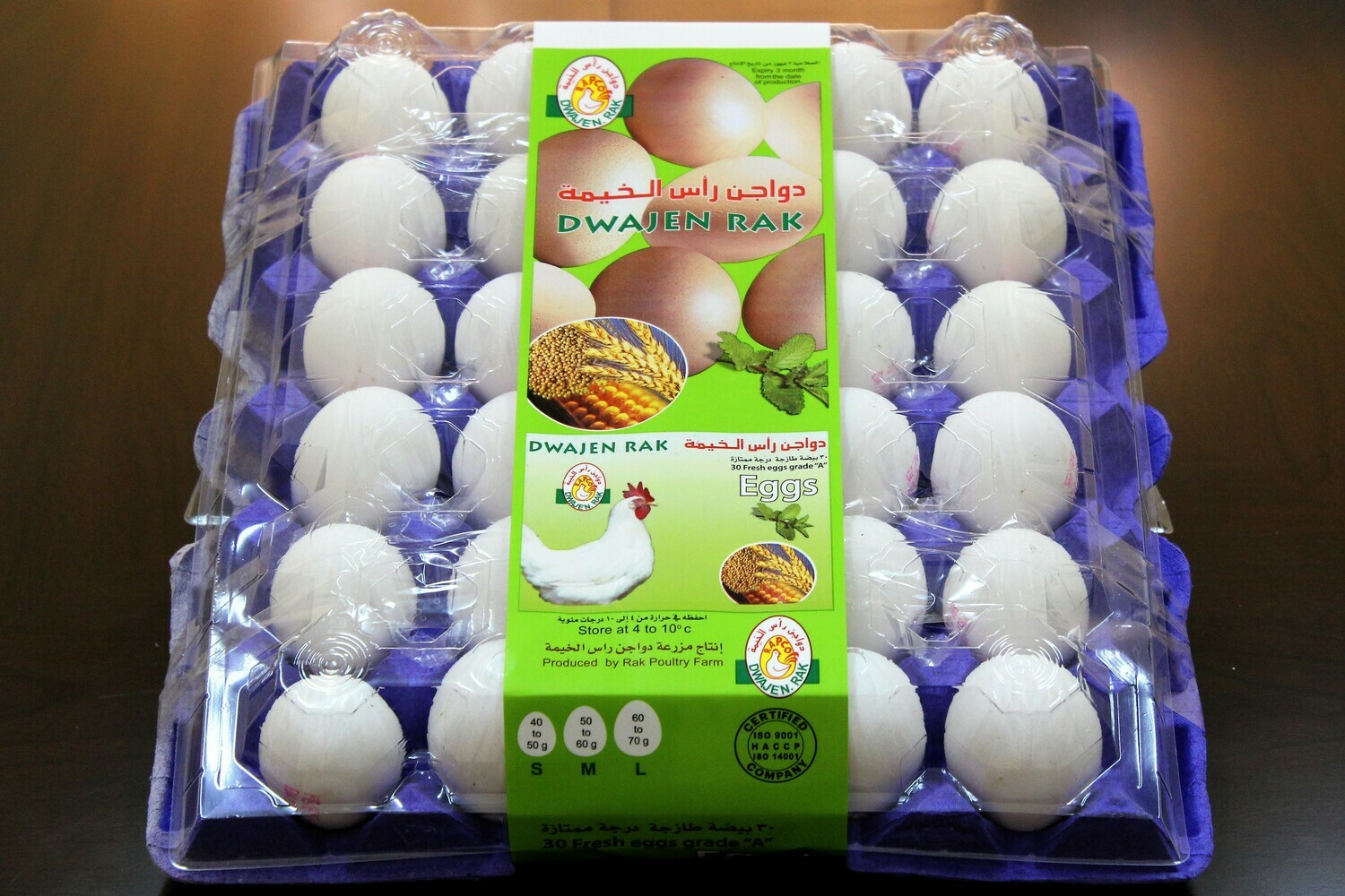 Fresh Eggs 30 Pcs/Tray (Medium)