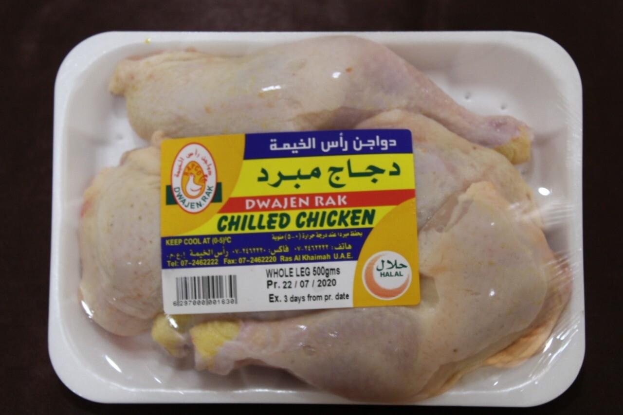 Fresh Chicken Whole Leg