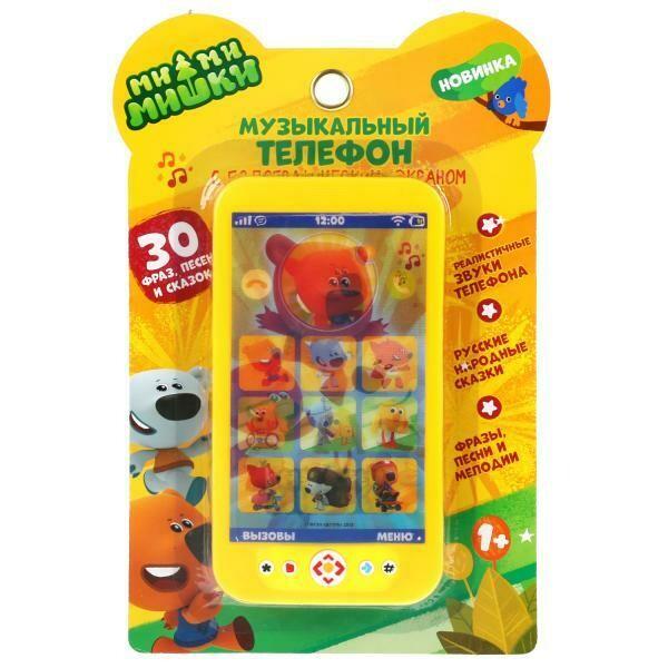 Умка Музыкальный телефон МИ-МИ-МИШКИ с голографическим экраном на блистере