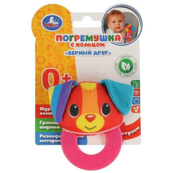 Умка Текстильная игрушка погремушка на прорезывателе щенок