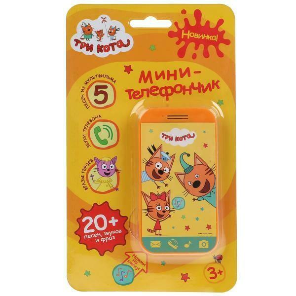 Умка Телефон ТРИ КОТА мини-телефончик, 20 песен, звуков и фраз на блистере