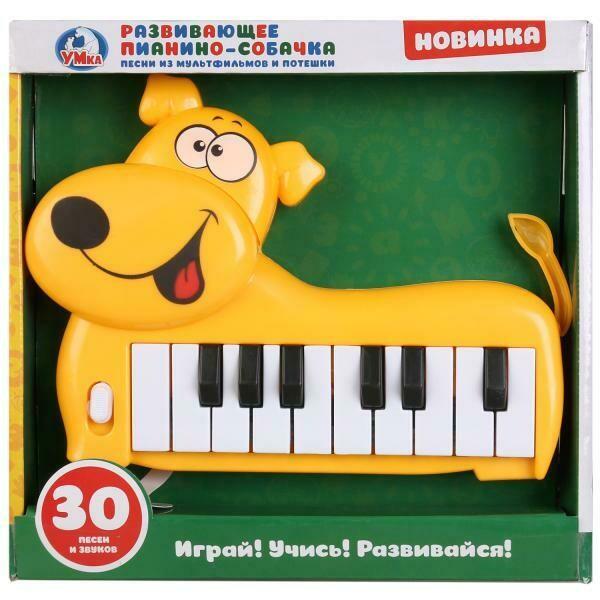 Умка Развивающее пианино-собачка.20 потешек и любимых песен