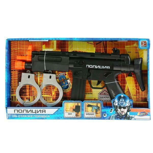 Набор оружия полиции, на бат. звук + вибро