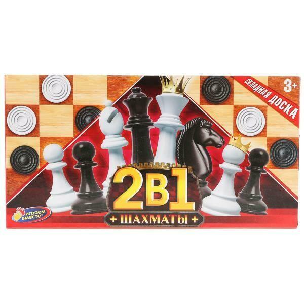 Шахматы деревянные с пласт. фигурами, 2в1 (шахматы+шашки)