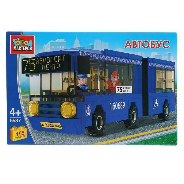 """Конструктор """"Город мастеров"""" автобус с гармошкой, с фигуркой, 155дет."""
