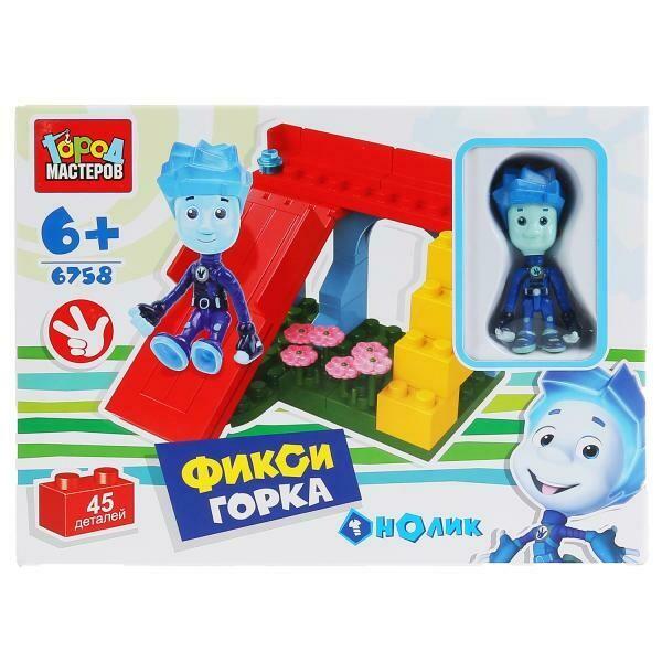 """КОНСТРУКТОР """"ГОРОД МАСТЕРОВ"""" ФИКСИКИ """"ГОРКА НОЛИКА"""""""