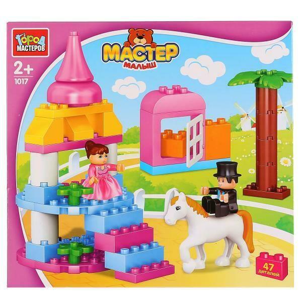 """Игрушка конструктор """"город мастеров"""" большие кубики: принцесса с принцем, 47 дет."""