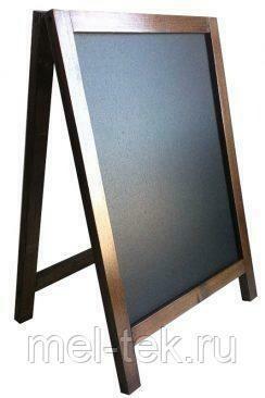 Штендер для мела деревянный, XL венге 130 х 70 см