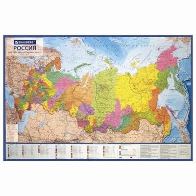 Карта России политико-административная 101х70 см, 1:8,5М, интерактивная, европодвес, BRAUBERG