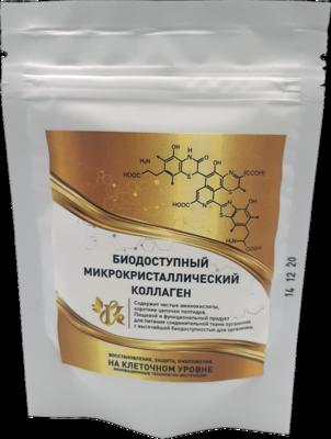 Биодоступный микрокристаллический коллаген