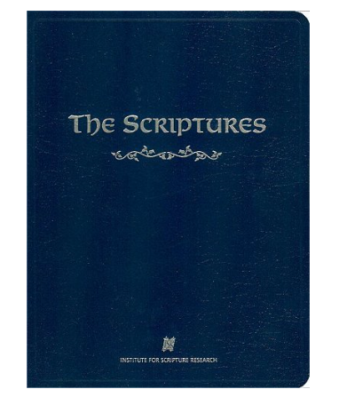 The Scriptures Bible