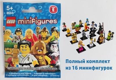 Комплект 2 серия Minifigures