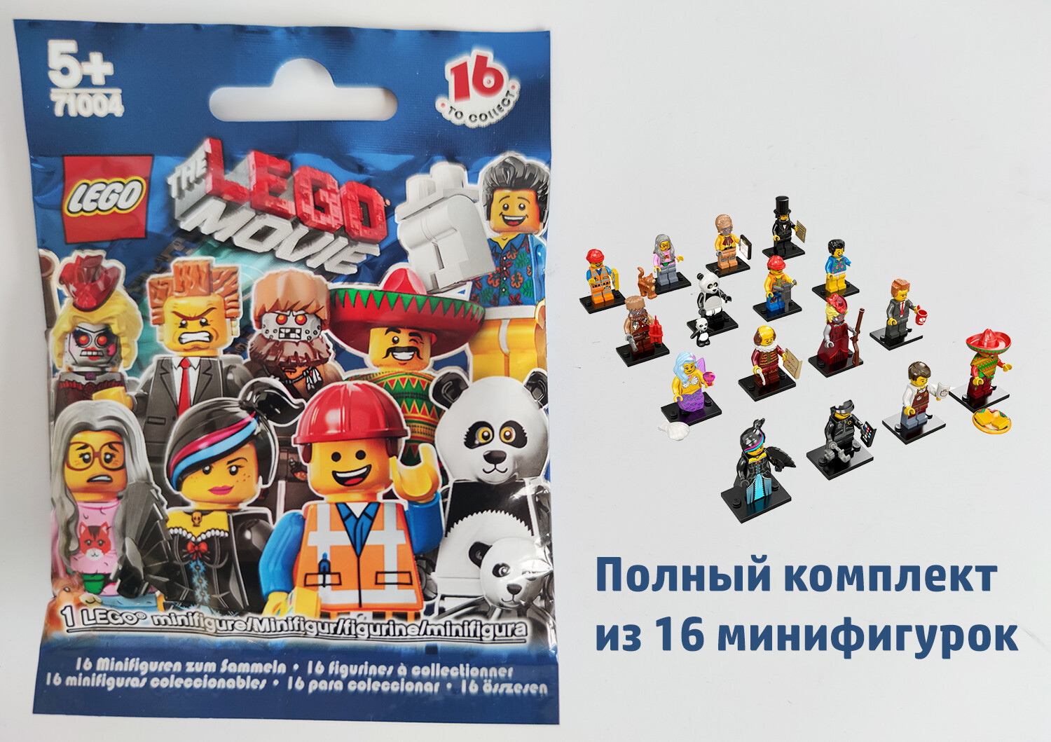 Комплект Lego Movie 1