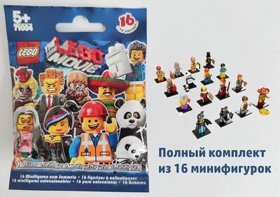 Комплект Lego Movie 1