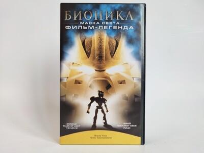"VHS ""Маска Света"""