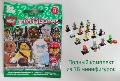 Комплект 11 серия Minifigures