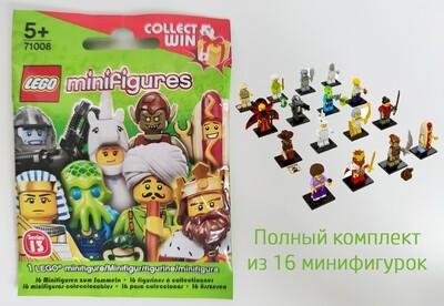 Комплект 13 серия Minifigures