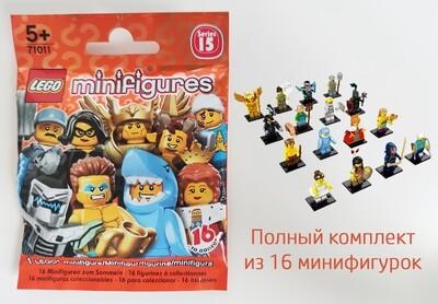 Комплект 15 серия Minifigures