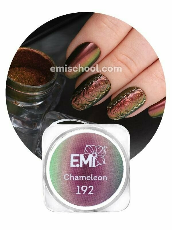 Pigment Chameleon #192, 0,5 g.