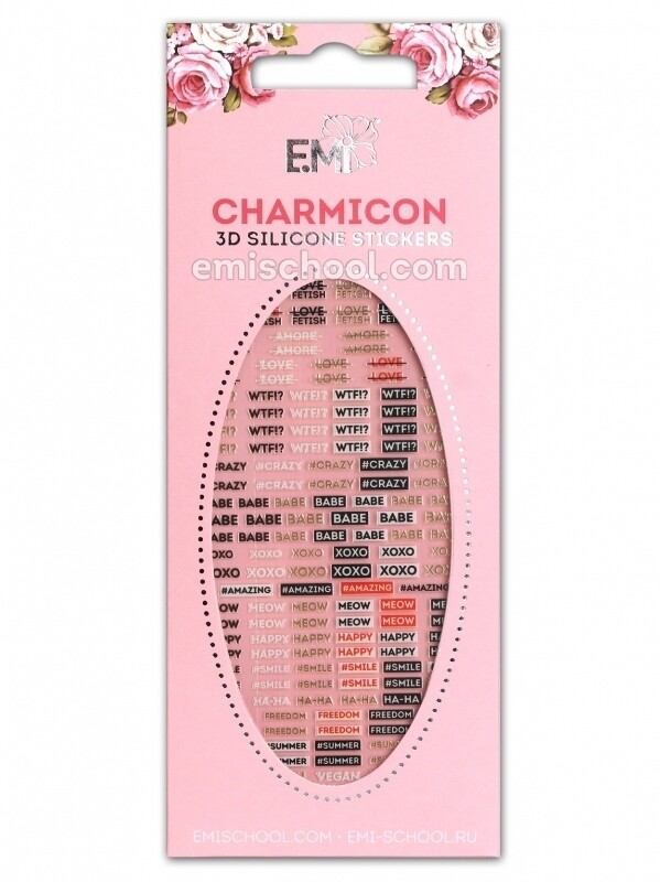 Charmicon 3D Silicone Stickers #86 Words