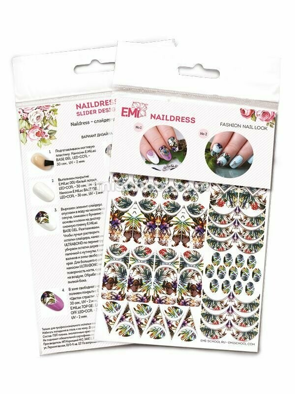 Naildress Slider Design Tropic