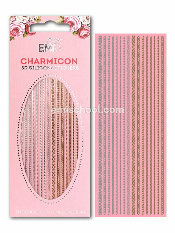 Charmicon 3D Silicone Stickers Chain #1 Gold/Silver